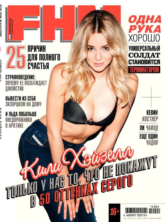 Обложка книги FHM (For Him Magazine) 04, автор Magazine, Редакция журнала FHM For Him