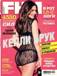 Magazine, Редакция журнала FHM For Him  - FHM (For Him Magazine) 03