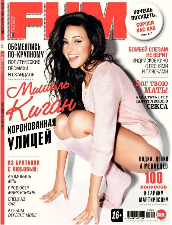 FHM (For Him Magazine) 04-2013