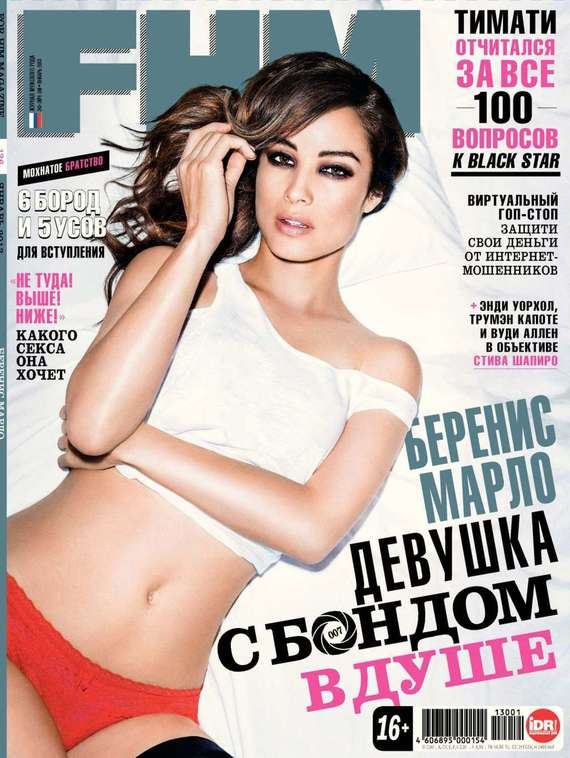 FHM (For Him Magazine) 01-2013