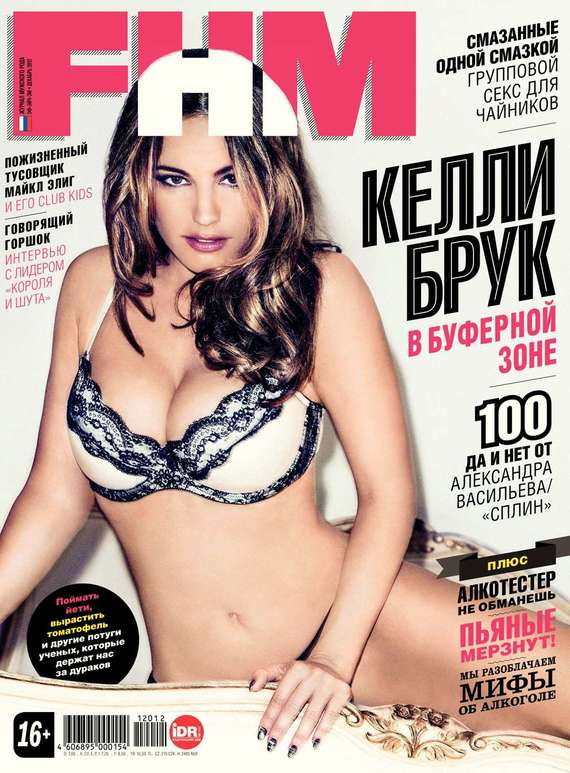 Обложка книги FHM (For Him Magazine) 12-2012, автор Magazine, Редакция журнала FHM For Him