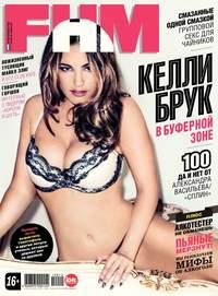 - FHM (For Him Magazine) 12-2012