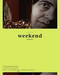 - Weekend 37-2014