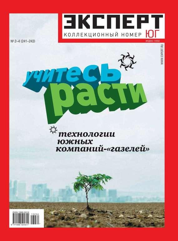 Редакция журнала Эксперт Юг Эксперт Юг 2-4_2013 босоножки