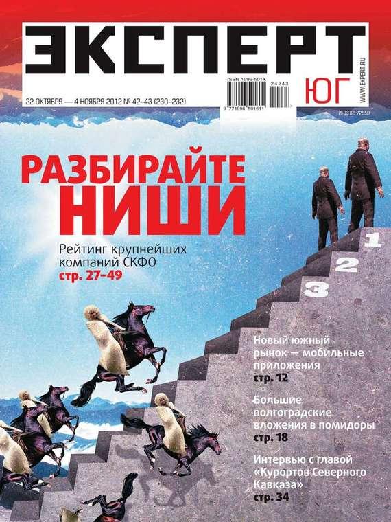Эксперт №06/2012
