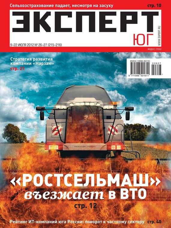 Редакция журнала Эксперт Юг Эксперт Юг 26-27-2012 зонты