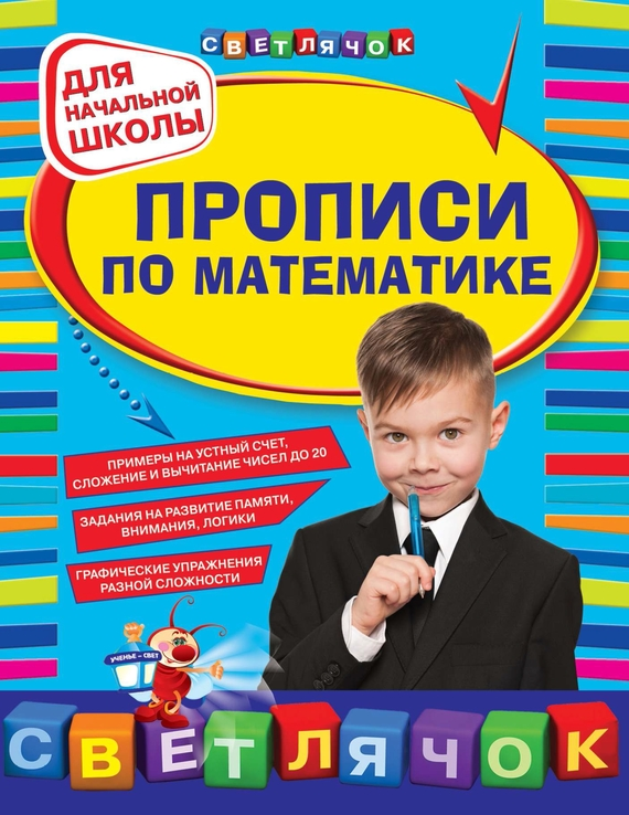 Наталия Леонова бесплатно