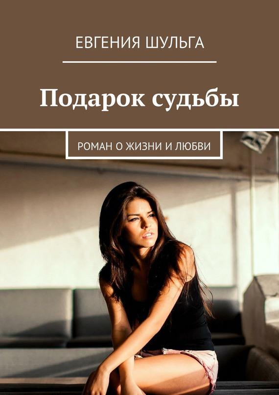 обложка книги static/bookimages/11/69/31/11693181.bin.dir/11693181.cover.jpg
