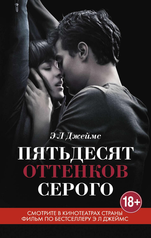 Скачать книги бесплатно любовная фантастика зарубежные
