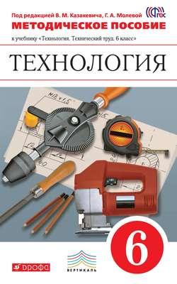 Учебник истории россии и мира 11 класс загладин читать