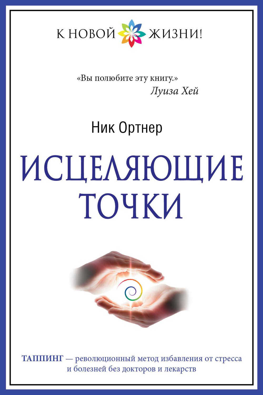 Скачать книги натальи савицкой бесплатно