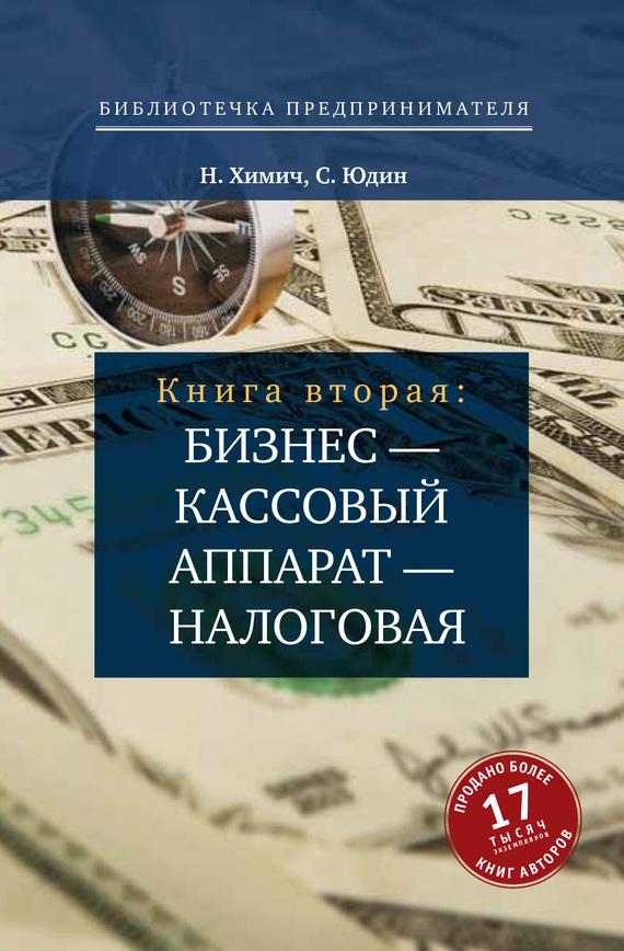 обложка книги static/bookimages/11/72/45/11724531.bin.dir/11724531.cover.jpg