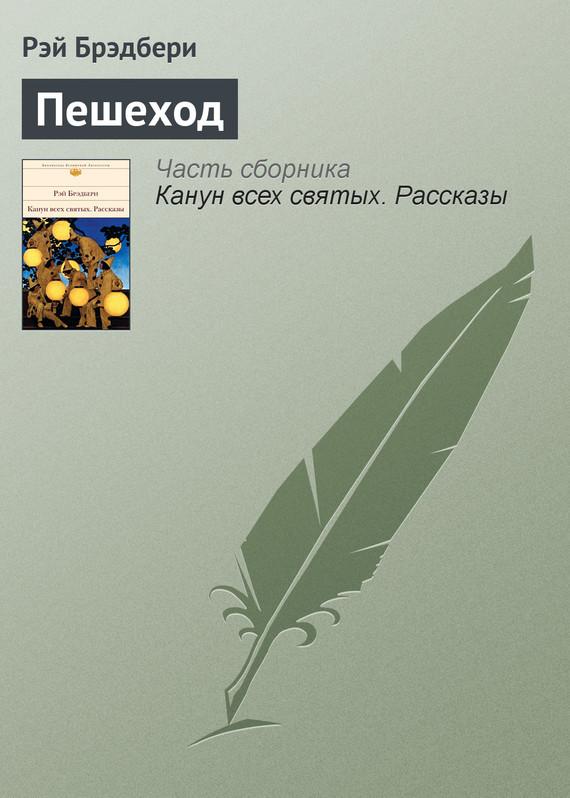 обложка книги static/bookimages/11/72/46/11724692.bin.dir/11724692.cover.jpg
