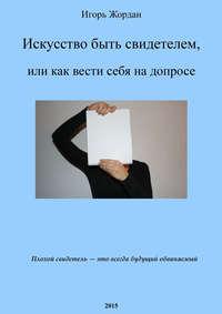Книга Контроль качества продукции № 11 2014