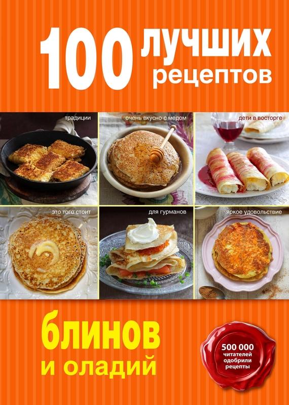 рецепт блинов с пузырьками #11