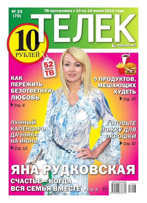 Редакция газеты ТЕЛЕК PRESSA.RU Телек 23-2013 газеты