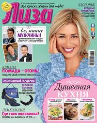 - Журнал «Лиза» №08/2015