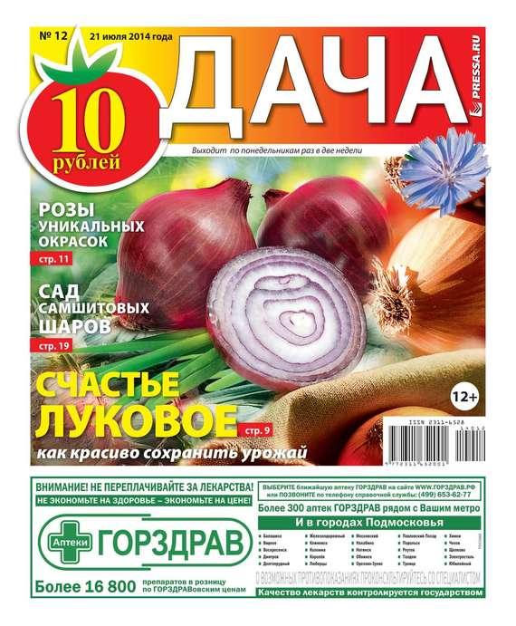 Дача 12-2014 ( Редакция газеты Дача Pressa.ru  )