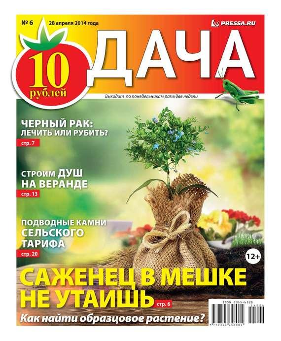 Дача 06-2014 ( Редакция газеты Дача Pressa.ru  )