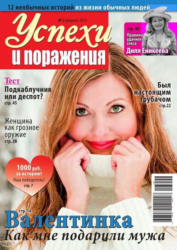 Перевод иностранного журнала