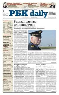 РосБизнесКонсалтинг - Ежедневная деловая газета 208-2012