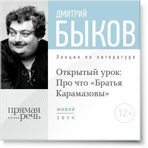 Армен Гаспарян Война после Победы. Бандера и Власов: приговор без срока давности