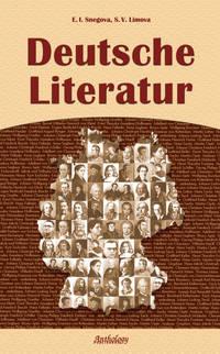 Снегова, Элеонора  - Deutsche Literatur / Немецкая литература