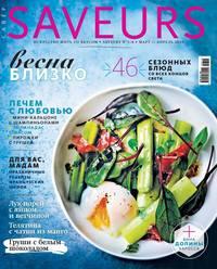 - Журнал Saveurs №03-04/2015