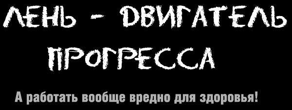 https://www.litres.ru/static/bookimages/11/84/84/11848491.bin.dir/h/_007.jpg
