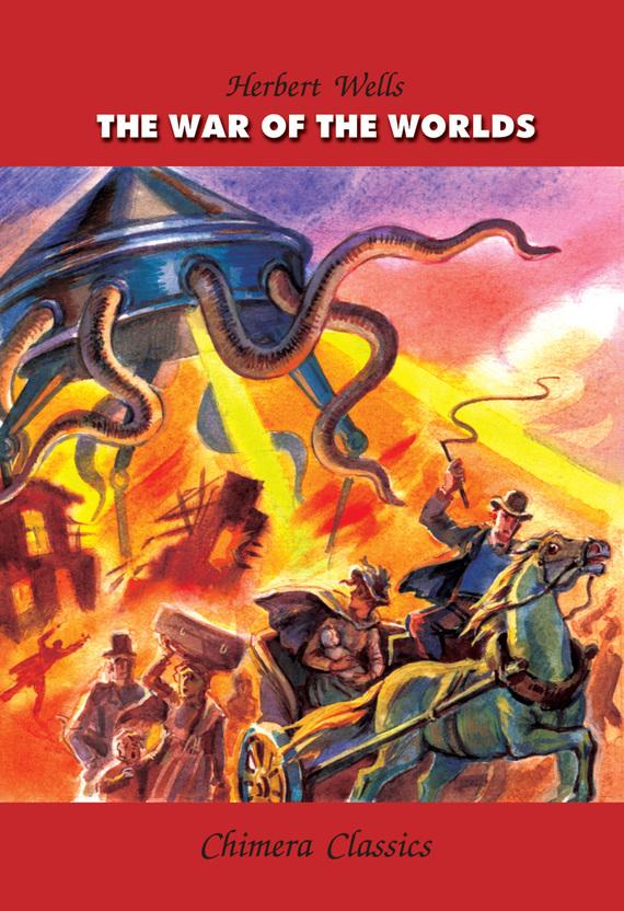 The War of the Worlds / Война миров