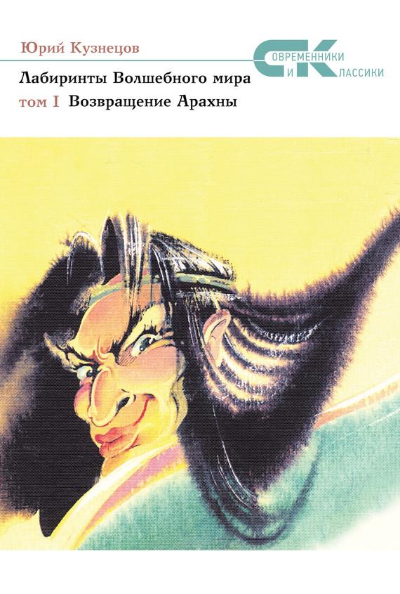 Наконец-то подержать книгу в руках 11/85/59/11855920.bin.dir/11855920.cover.jpg обложка
