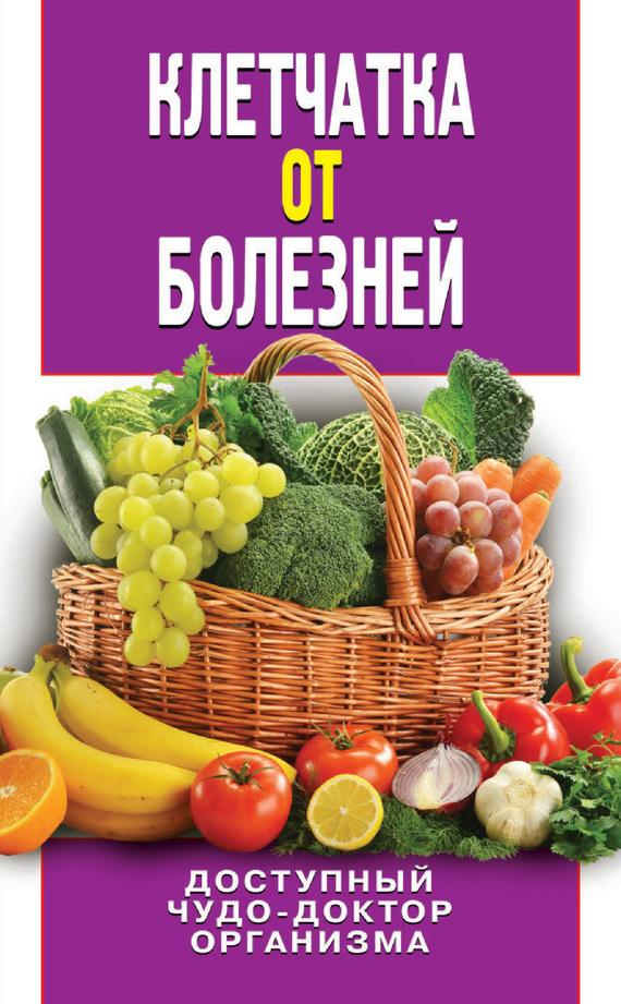 Дарья Нестерова бесплатно