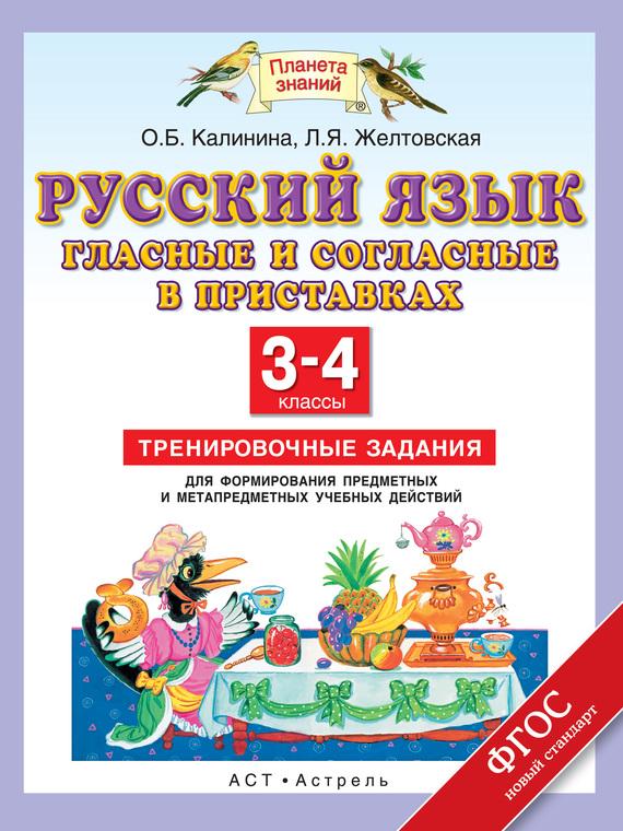 Наконец-то подержать книгу в руках 11/86/55/11865508.bin.dir/11865508.cover.jpg обложка