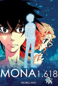 NEObell - Mona 1.618