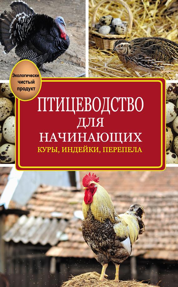Э. И. Бондарев бесплатно