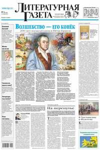- Литературная газета №09 (6499) 2015
