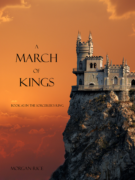 Морган Райс A March of Kings the heir