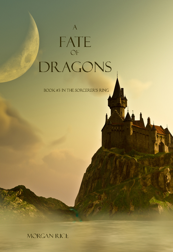 A Fate of Dragons ( Морган Райс  )