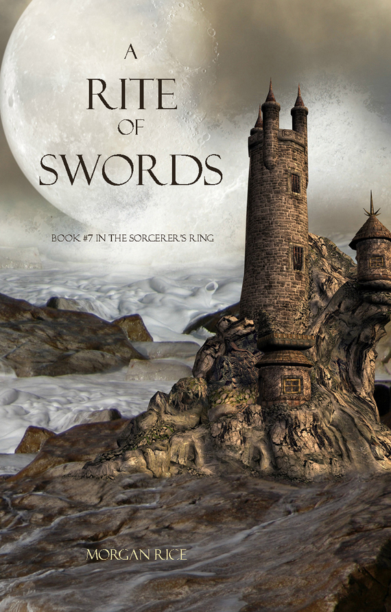 A Rite of Swords ( Морган Райс  )