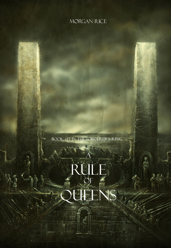 A Rule of Queens ( Морган Райс  )