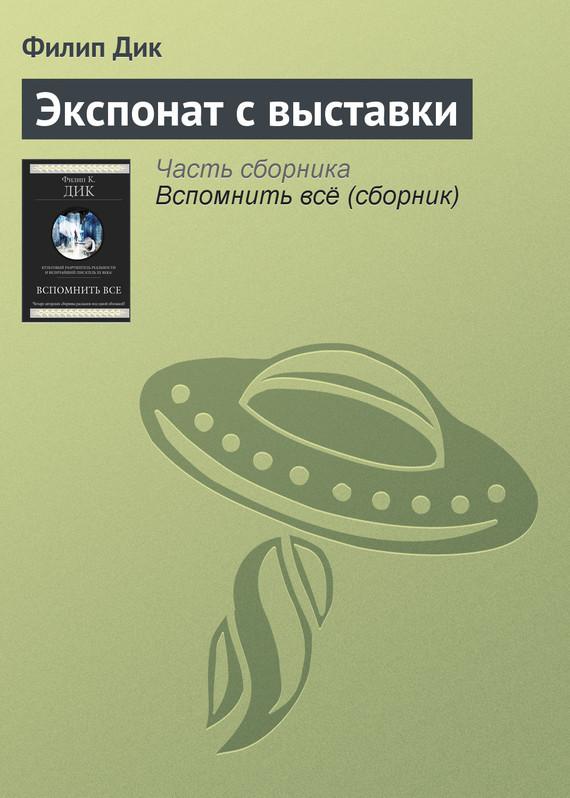 обложка книги static/bookimages/11/98/18/11981823.bin.dir/11981823.cover.jpg