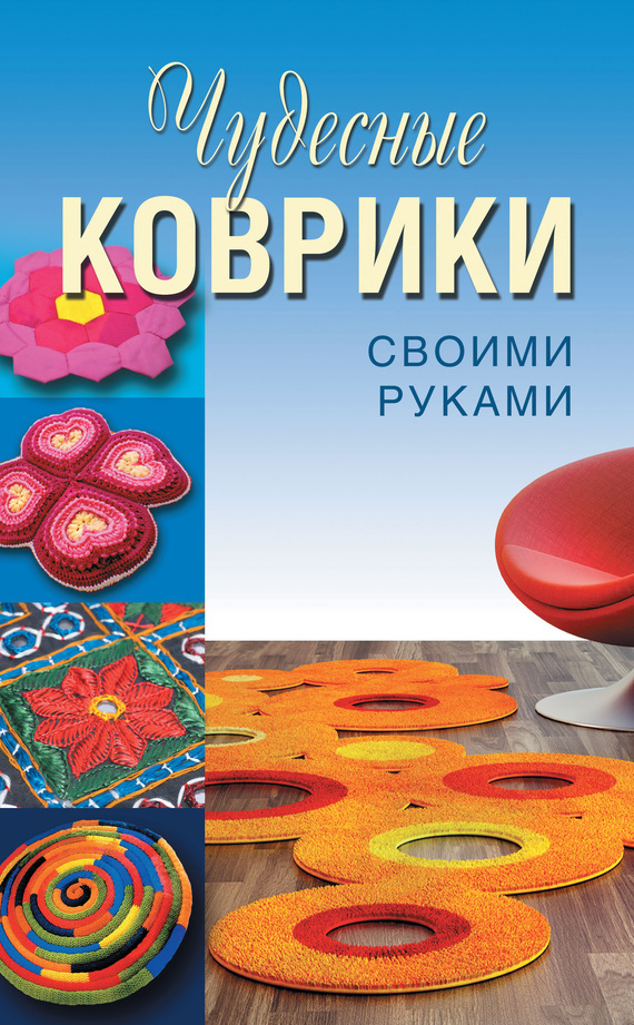 напряженная интрига в книге Татьяна Плотникова