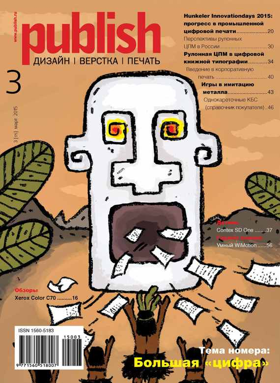 netter farmacología ilustrada