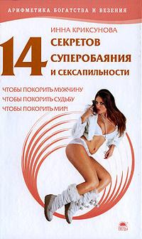 обложка книги static/bookimages/12/04/31/12043123.bin.dir/12043123.cover.jpg