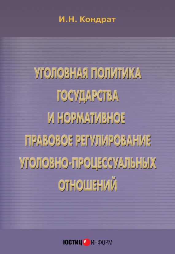 обложка книги static/bookimages/12/04/32/12043258.bin.dir/12043258.cover.jpg