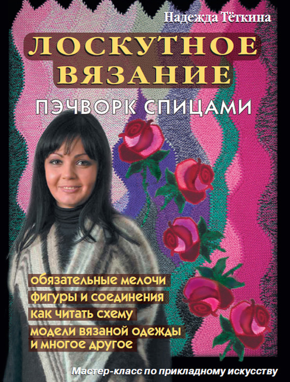 Достойное начало книги 12/04/33/12043358.bin.dir/12043358.cover.jpg обложка