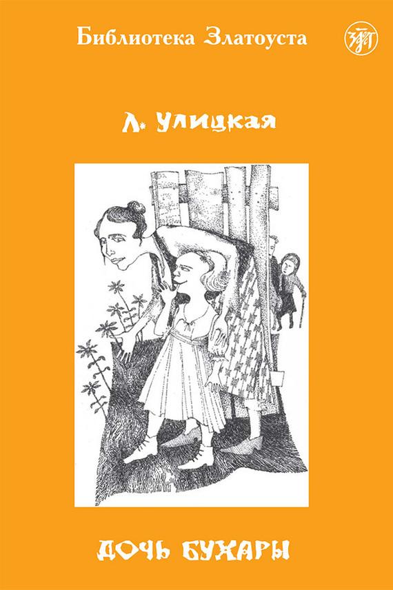 Кристина Романютенко Моя шизофрения