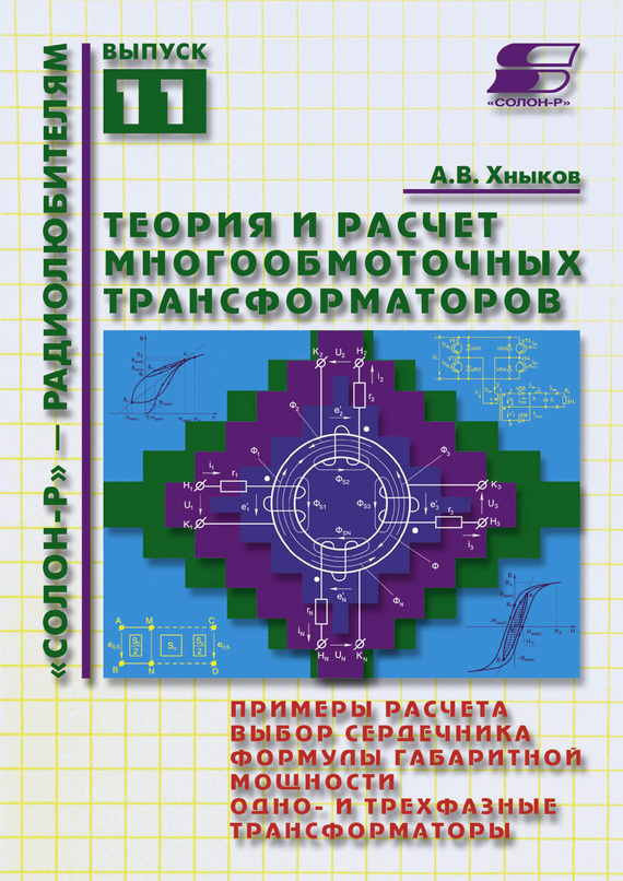 book molecular anatomy of cellular