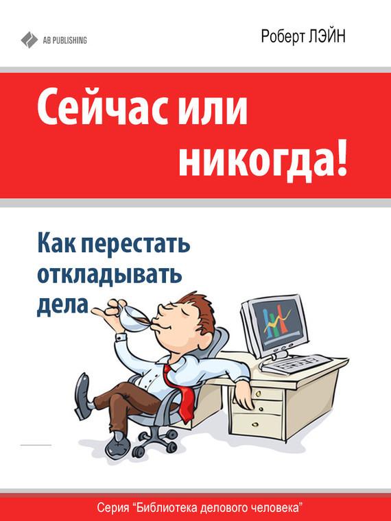 Подробнее>>>