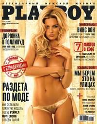 Отсутствует - Playboy №04/2015